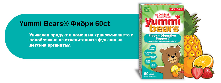 YB-Digestive-1_BG copy