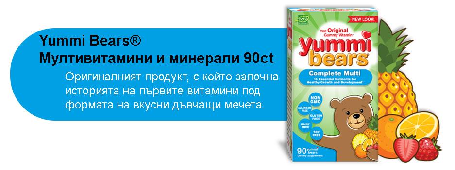 YB-Multi-1_BG copy