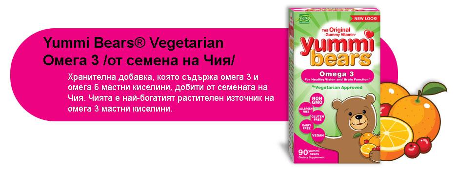 YB-Veg-Omega-3-1_BG copy